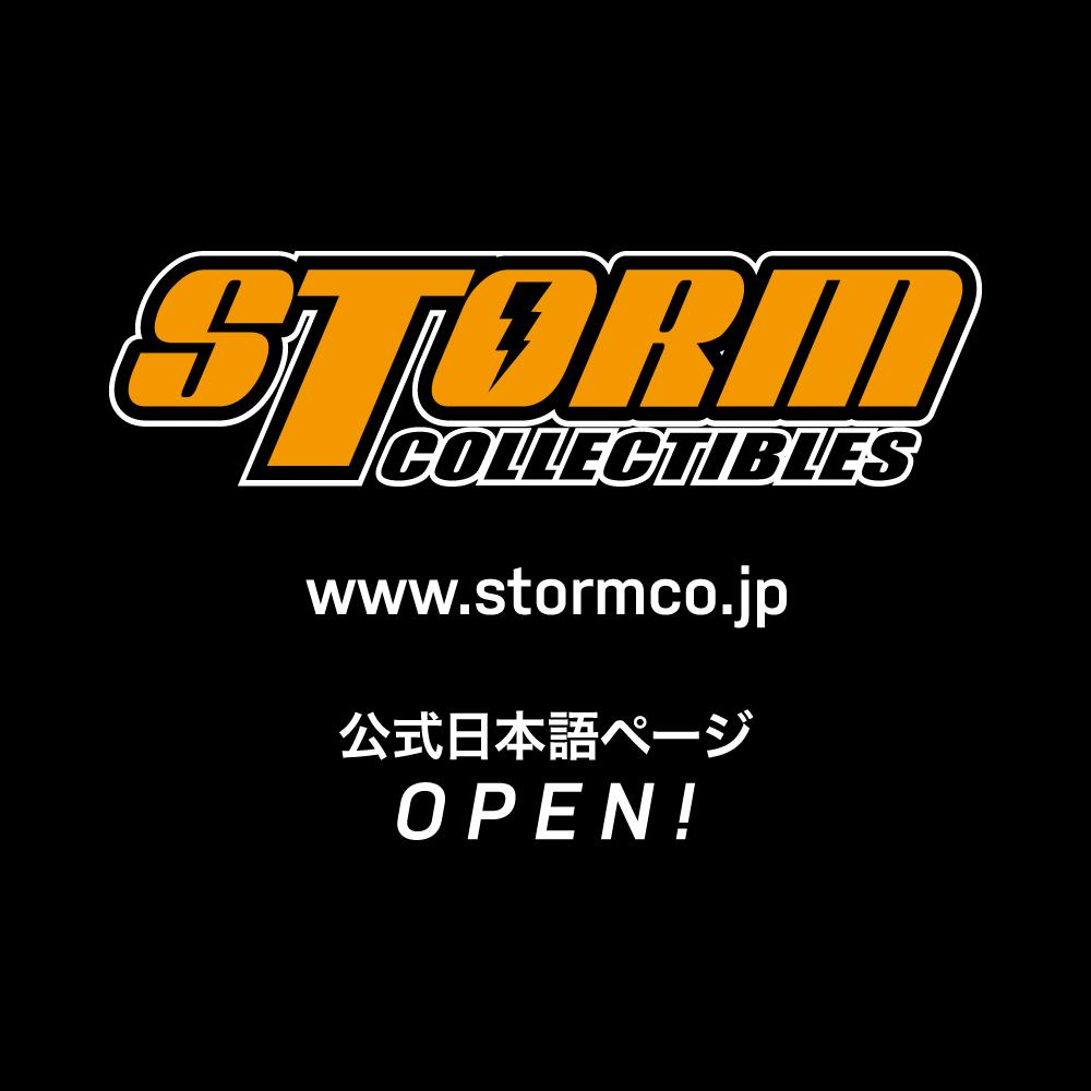 Storm Collectibles 日本語公式サイトオープン